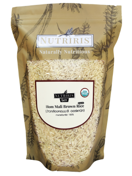 Hom Mali Brown Rice 750g.